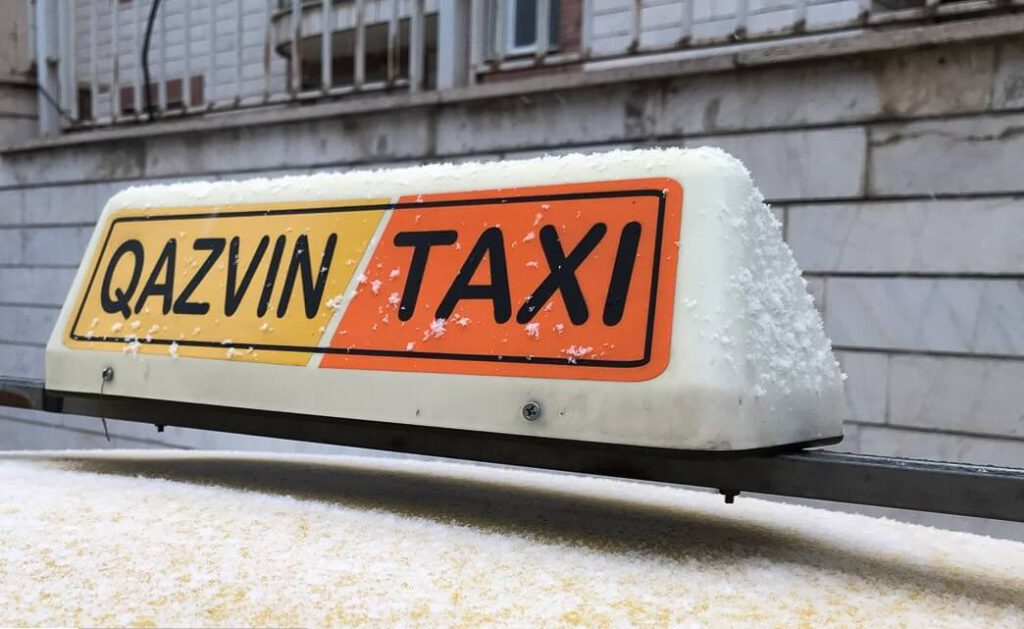 قیمت نرخ کرایه تاکسی بین شهری قزوین تهران کرج