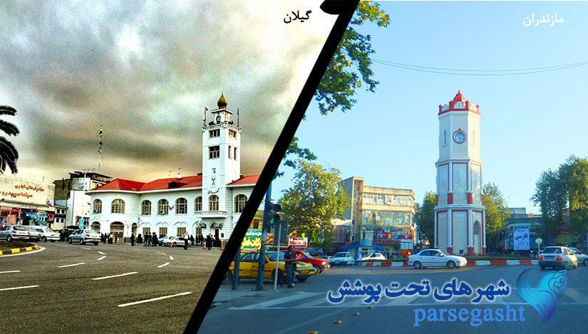 تاکسی گیلان و مازندران